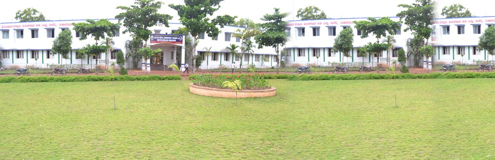 WELCOME TO S.R.J.V. Arts & Commerce College, Shiggaon